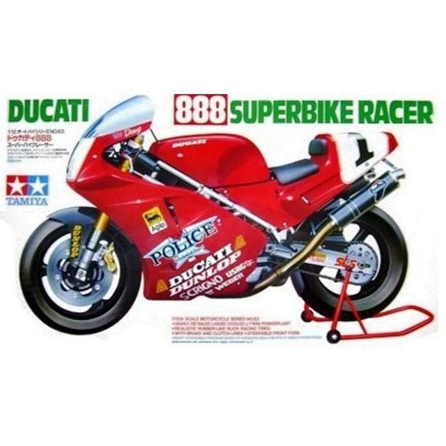 Ducati 888 Super Bike