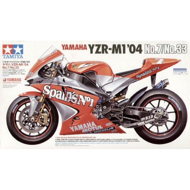 Yamaha YZR-M1 '04 No.7/33
