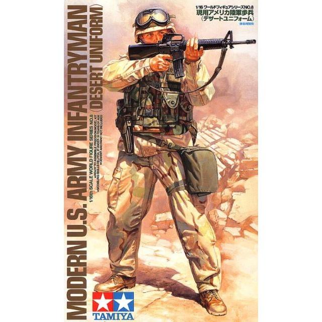 Modern U.S. Infantryman (Desert Uniform)