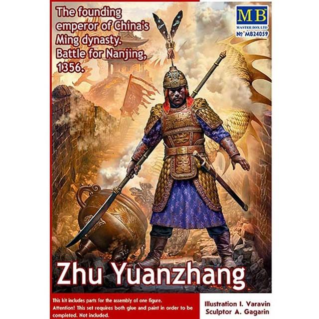 Zhu Yuanzhang, the founding emperor of China's Ming dynasty
