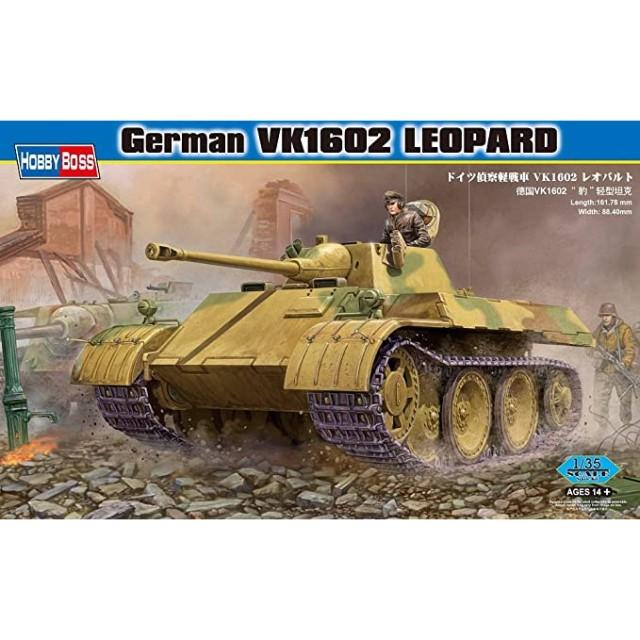 German WWII VK1602 Leopard Tank