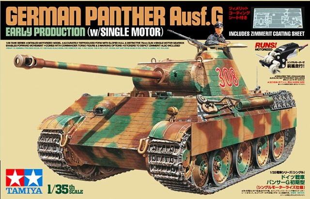 German Panther Ausf.G Early Production  (With Single Motor)