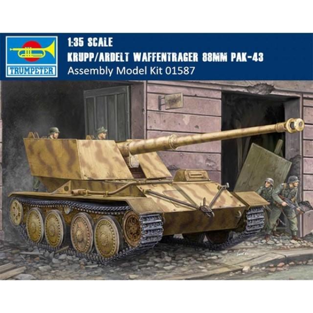 Krupp/Ardelt Waffentrager 88mm Pak 43