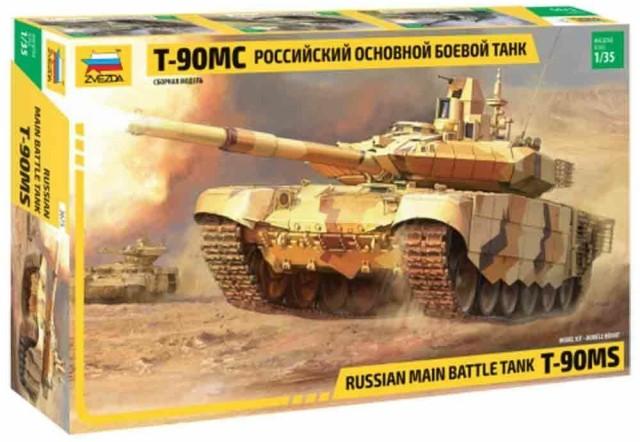 T-90 MS Russian MBT