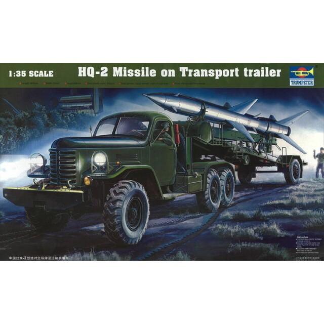 HQ-2 Guideline Missile on transport trailer