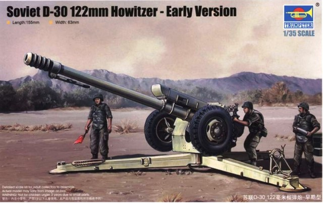 Soviet D30 122mm Howitzer (Early Version) New Tool