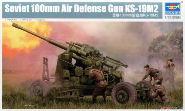 Soviet 100mm Air Defense Gun KS-19M2