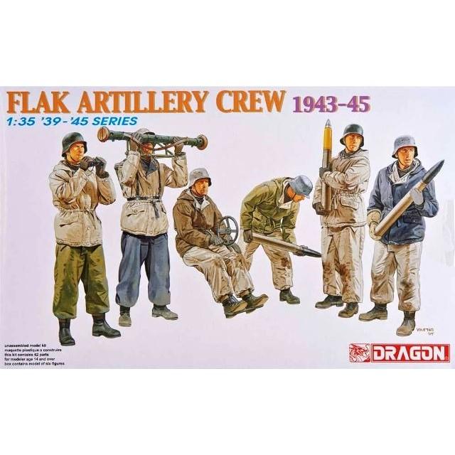German Flak Artillery Crew (Winter 1943-45)