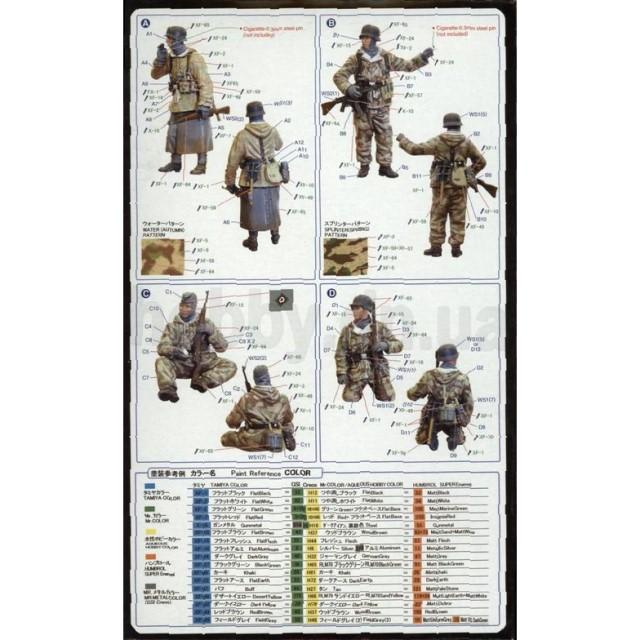 German Panzer Grenadiers Set Vol. 1 (4 Figures)