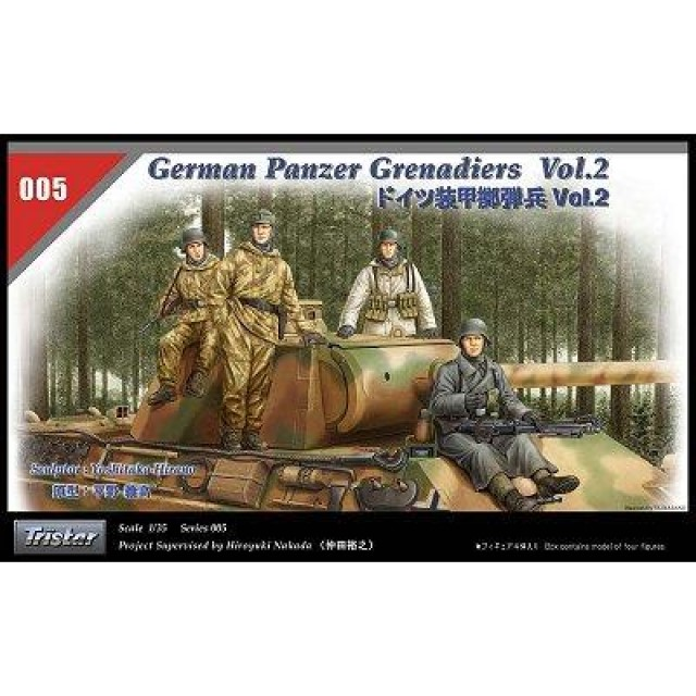 German Panzer Grenadiers Set Vol. 2 (4 Figures)