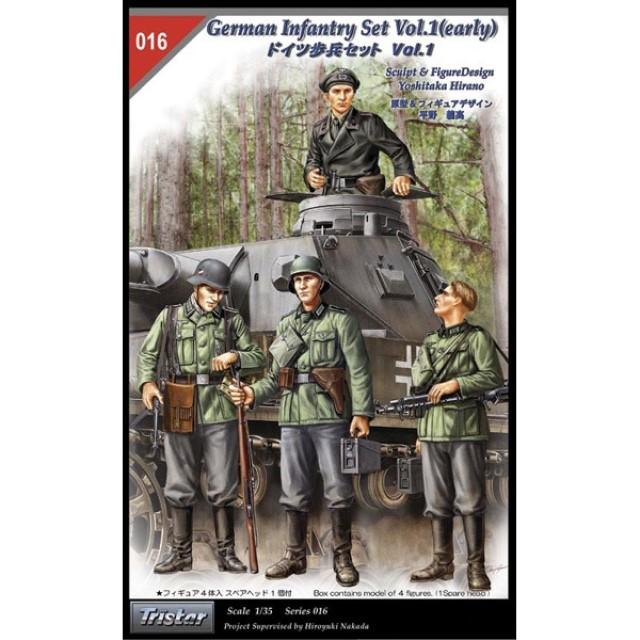 German Infantry Set Vol. 1 Early (4 Figures)