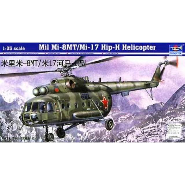 Mil Mi-8 MT/Mi-17 Hip-H