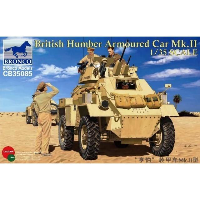 British Humber Armoured Car Mk.II
