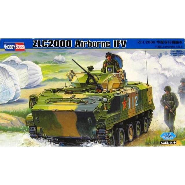 ZLC2000 Airborne IFV