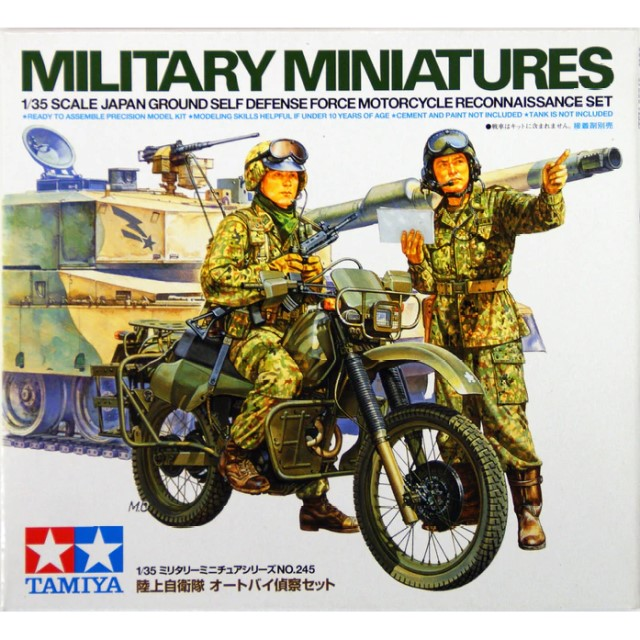 Japan Ground Self Defence Force Motorcycle Reconnaissance Set