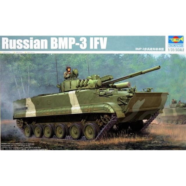 Russian BMP-3 Infantry Fighting Vehicle