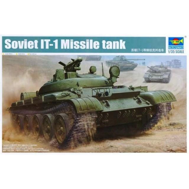Russian IT-1 Missile Tank
