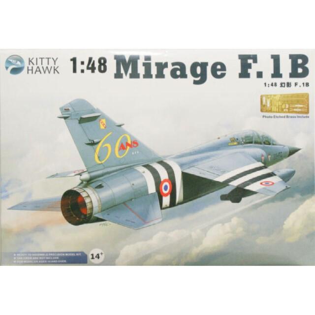 French Dassault Mirage F.1B Fighter