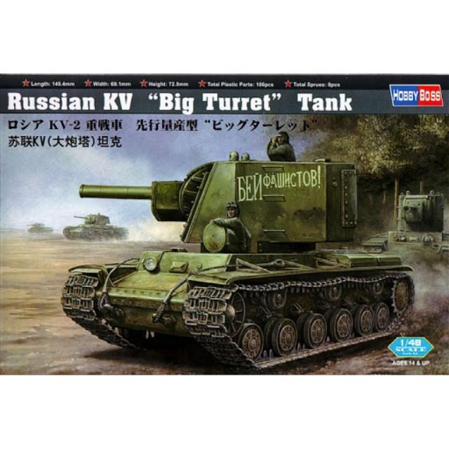 """Russian KV  """"Big Turret """" Tank"""