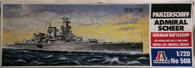 German Admiral Scheer Battleship