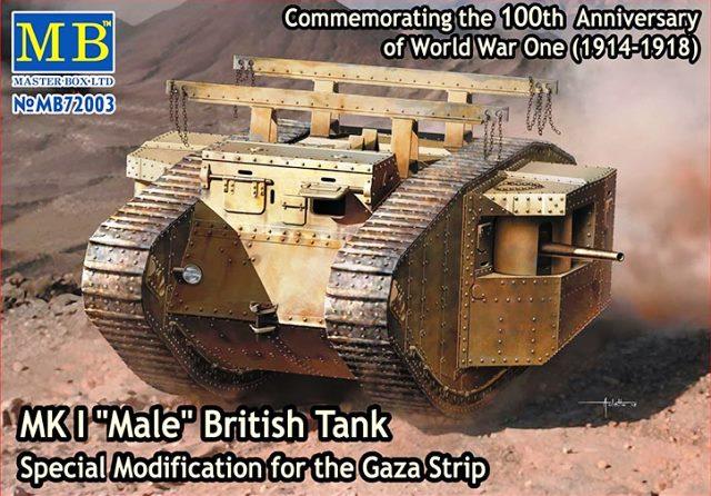 """Mk I """"Male"""" British Tank Special Modification For The Gaza Strip"""