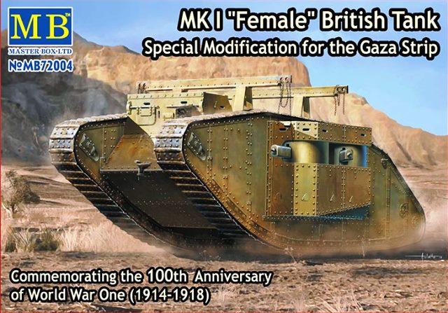 "Mk I ""Female"" British Tank Special Modification For The Gaza Strip"