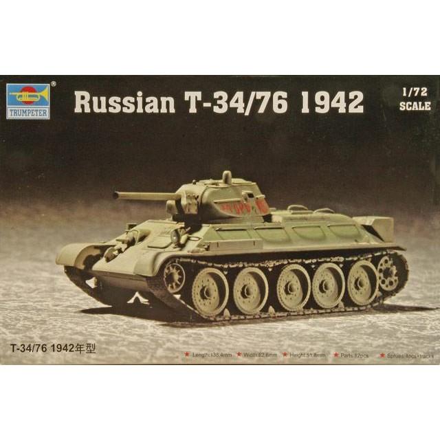 Russian T-34/76 Model 1943 Tank