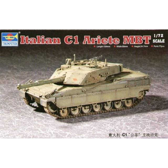 Italian C1 Ariete Main Battle Tank