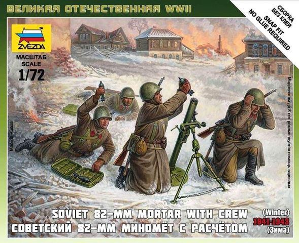 Soviet 82-mm Mortar With Crew