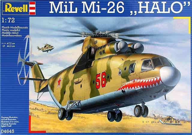 """Mil Mi-26 """"Halo"""""""