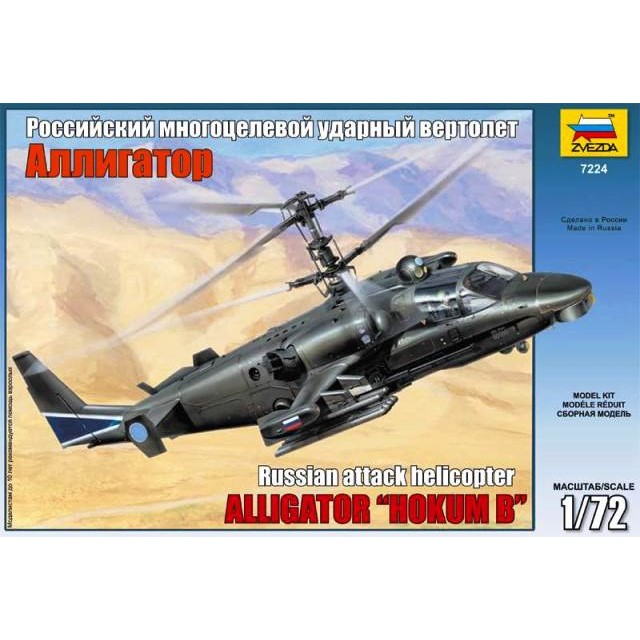 "Russian Attack Helicopter Alligator ""Hokum B"""