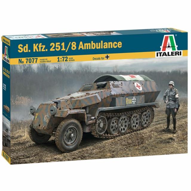SdKfz. 251/8 Ambulance