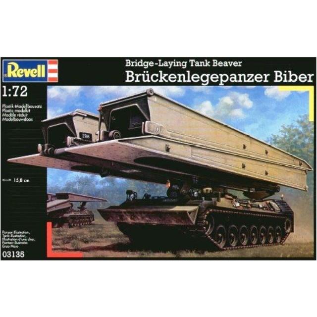 Bridge-Laying Tank Beaver Brückenlegepanzer Biber
