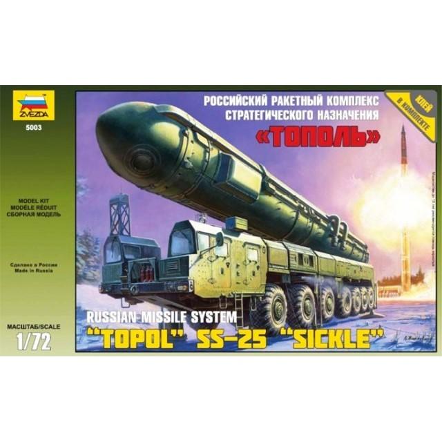 Topol Ballistic Missile Launcher