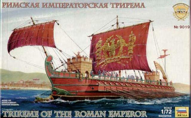 Trireme Of The Roman Emperor