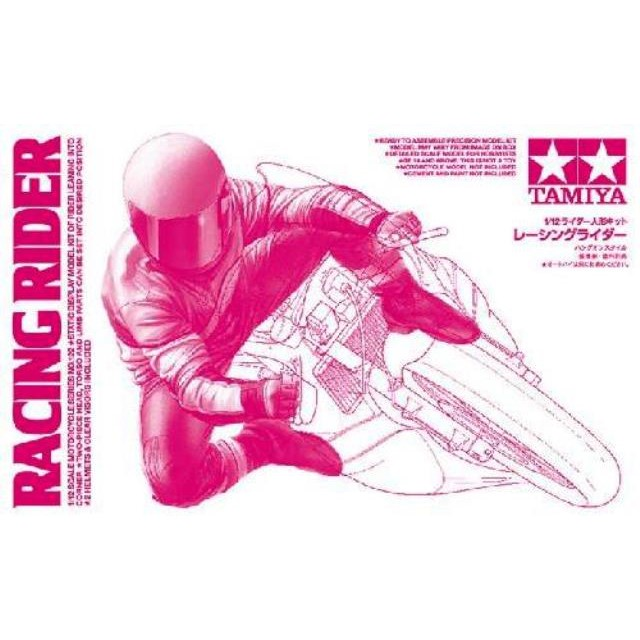 Racing Rider (2013)