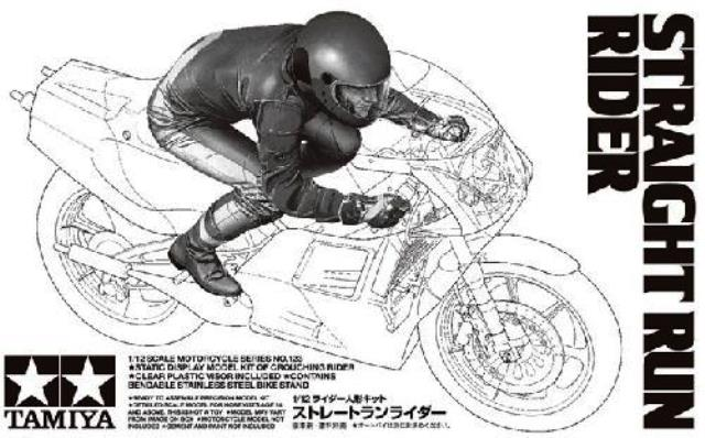 Straight Run Rider