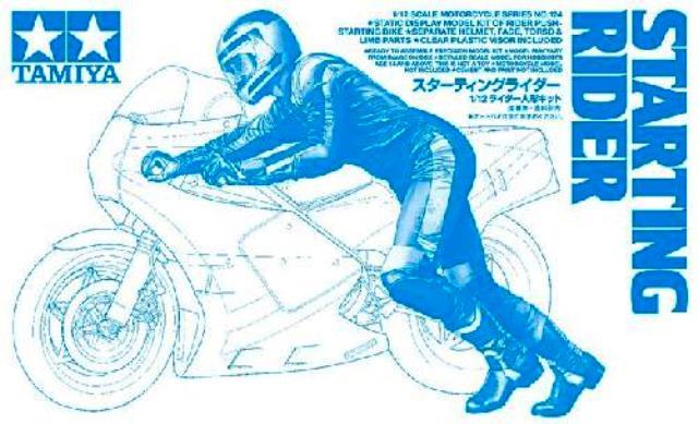 Starting Rider (2013)