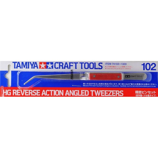 HG Reverse Action Angled Tweezers