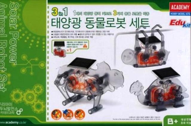 Solar Power Animal Robot Set