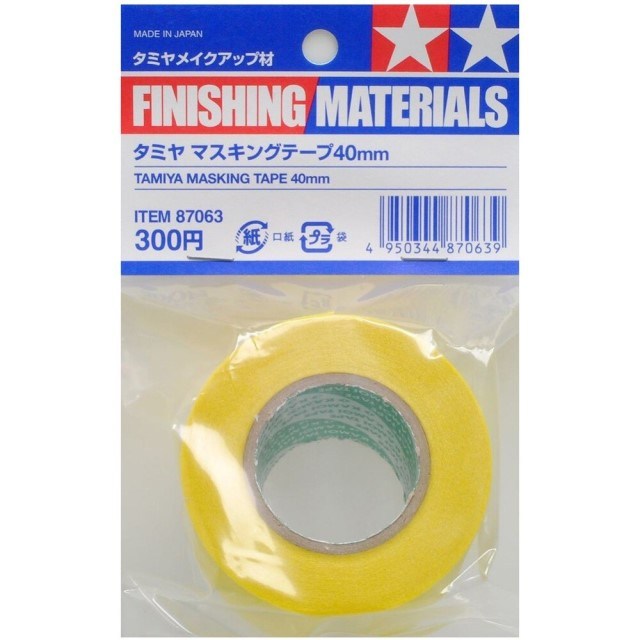 Masking Tape - 40mm Width