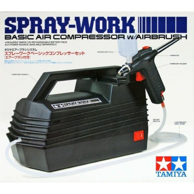 Spray Work Compressor w/Airbrush