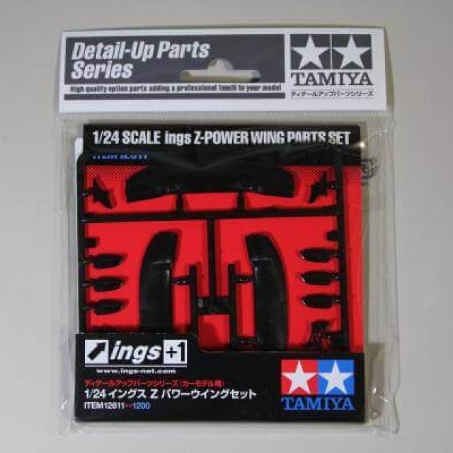 Nissan Ings Z-Power Wing Parts Set