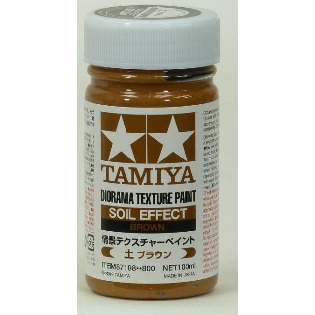Texture Paint-Soil Brown