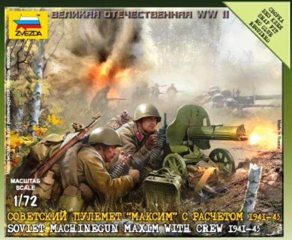"""Soviet MG Crew """"1941 - 43"""""""