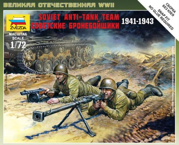 Soviet Anti-Tank Team